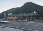 Estació de serveis a centre comercial, Architecture (Principality of Andorra)