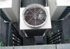 Instal.lacions Edifici de Locals Comercials i Oficines, Montclar, Enginyeria (Principat d'Andorra)