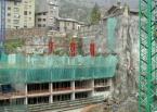 Nova Seu del Consell General (Fase Estructura), Engineering (Principality of Andorra)