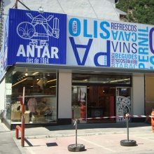 Facilities in the Supermarket Antar