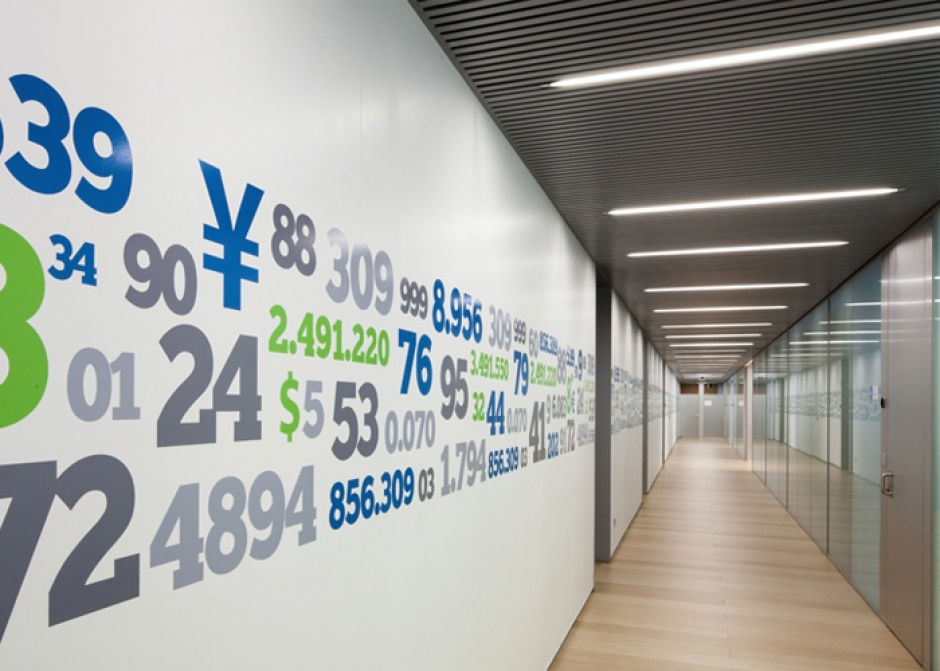 Oficines UIF, Unitat Intel.ligència Financera, Architecture (Principality of Andorra)